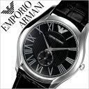 エンポリオアルマーニ EMPORIO ARMANI 時計  クラシック 43mm ブラック AR1703