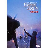 太陽の帝国/DVD/1000415902
