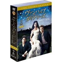 ヴァンパイア・ダイアリーズ〈サード・シーズン〉 セット2/DVD/1000415889