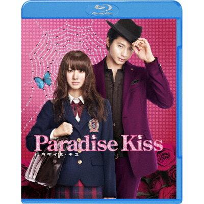 パラダイス・キス/Blu-ray Disc/1000442892