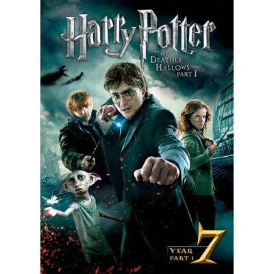 ハリー・ポッターと死の秘宝 PART 1/DVD/1000477760