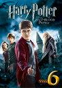 ハリー・ポッターと謎のプリンス/DVD/1000477768