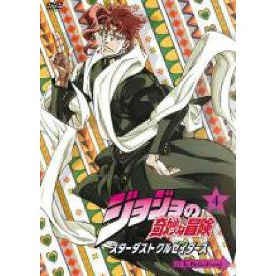 ジョジョの奇妙な冒険 スターダストクルセイダース 第4巻 DVD