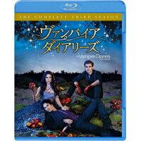ヴァンパイア・ダイアリーズ〈サード・シーズン〉 コンプリート・セット/Blu-ray Disc/1000513680
