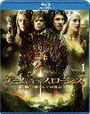 ゲーム・オブ・スローンズ 第一章:七王国戦記 コンプリート・セット/Blu-ray Disc/1000527380