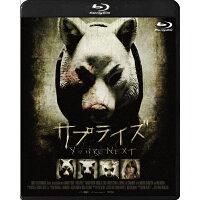 サプライズ/Blu-ray Disc/1000532371
