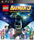 レゴ バットマン3 ザ・ゲーム ゴッサムから宇宙へ/PS3/BLJM61243/B 12才以上対象
