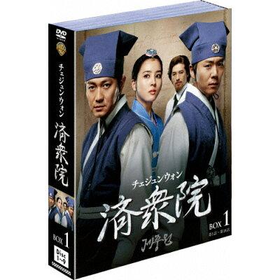 済衆院/チェジュンウォン ボックス1/DVD/1000577556