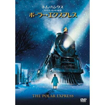 ポーラー・エクスプレス/DVD/1000582613