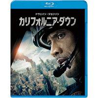 【初回限定生産】カリフォルニア・ダウン ブルーレイ&DVDセット/Blu-ray Disc/1000586586