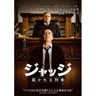 ジャッジ 裁かれる判事/DVD/1000586597