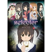 selector infected WIXOSS DVD BOX<数量限定生産>/DVD/1000587152