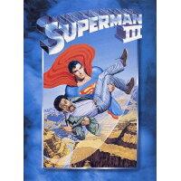 スーパーマンIII 電子の要塞/DVD/1000592193