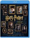 ハリー・ポッター 8-Film ブルーレイセット/Blu-ray Disc/1000638984