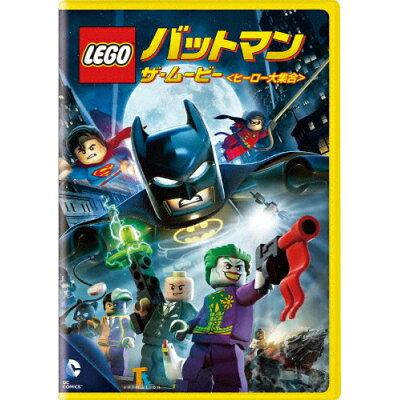 LEGO(R)バットマン:ザ・ムービー<ヒーロー大集合>/DVD/1000642959