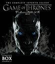 ゲーム・オブ・スローンズ 第七章:氷と炎の歌 ブルーレイ コンプリート・ボックス/Blu-ray Disc/1000699189