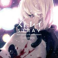 ストレイ<アーティスト盤>/CDシングル(12cm)/1000705987