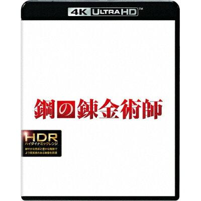 鋼の錬金術師<4K ULTRA HD&ブルーレイセット>/1000712046