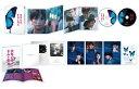 【初回仕様】去年の冬、きみと別れ ブルーレイ プレミアム・エディション/Blu-ray Disc/1000722075