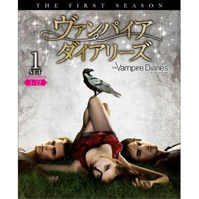 ヴァンパイア・ダイアリーズ〈ファースト・シーズン〉 前半セット/DVD/1000724059