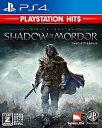 シャドウ・オブ・モルドール(PlayStation Hits)/PS4/PLJM23506/【CEROレーティング「Z」(18歳以上のみ対象)】