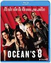 【初回仕様】オーシャンズ8 ブルーレイ&DVDセット/Blu-ray Disc/1000734975