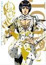 ジョジョの奇妙な冒険 黄金の風 Vol.2<初回仕様版>/Blu-ray Disc/1000737001