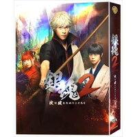 【初回仕様】銀魂2 掟は破るためにこそある ブルーレイ プレミアム・エディション/Blu-ray Disc/1000737267