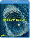 【初回仕様】MEG ザ・モンスター ブルーレイ&DVDセット/Blu-ray Disc/1000737686