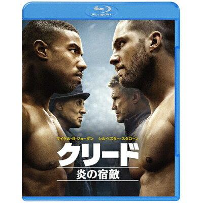 【初回仕様】クリード 炎の宿敵 ブルーレイ&DVDセット/Blu-ray Disc/1000742612