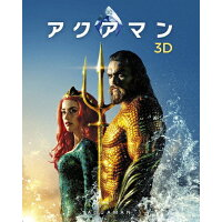 【初回仕様】アクアマン 3D&2Dブルーレイセット/Blu-ray Disc/1000744567