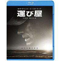 運び屋 ブルーレイ&DVDセット/Blu-ray Disc/1000744935