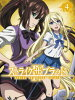 ストライク・ザ・ブラッドIV OVA Vol.4<初回仕様版>/Blu-ray Disc/1000753357