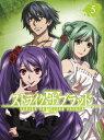 ストライク・ザ・ブラッドIV OVA Vol.5<初回仕様版>/Blu-ray Disc/1000753358