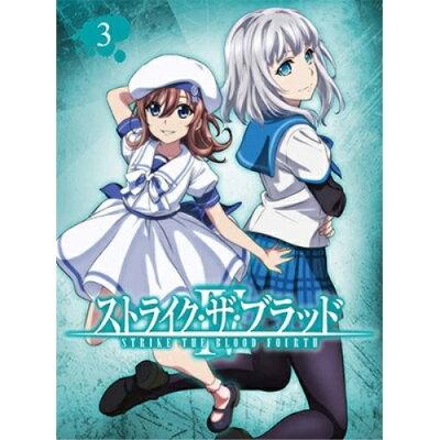 ストライク・ザ・ブラッドIV OVA Vol.3<初回仕様版>/DVD/1000753393