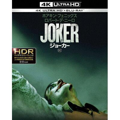 【初回仕様】ジョーカー<4K ULTRA HD&ブルーレイセット>/1000757446