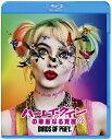 【初回仕様】ハーレイ・クインの華麗なる覚醒 BIRDS OF PREY ブルーレイ&DVDセット/Blu-ray Disc/1000764949