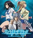 ストライク・ザ・ブラッド OVAIIIまとめ見Blu-ray/Blu-ray Disc/1000774912