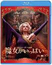 魔女がいっぱい ブルーレイ&DVDセット/Blu−ray Disc/1000799105