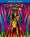 ワンダーウーマン 1984 3D&2Dブルーレイセット/Blu−ray Disc/1000800290