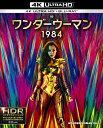 ワンダーウーマン 1984<4K ULTRA HD&ブルーレイセット>/Ultra HD Blu−ray/1000800295