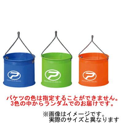 プロックス proxeva丸バケツ   オレンジ・ブルー・グリーン px 21
