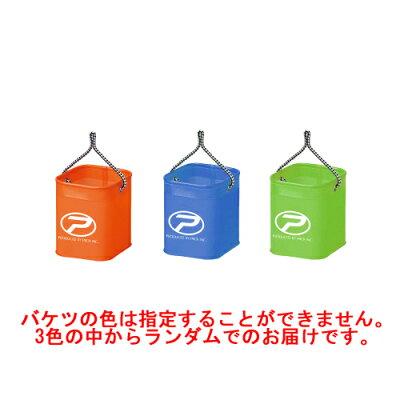 プロックス proxeva角バケツ   オレンジ・ブルー・グリーン px837k18
