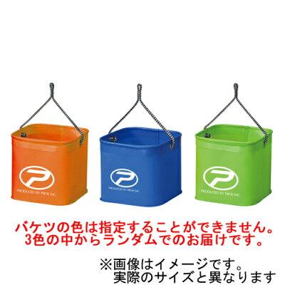 プロックス proxeva角バケツ   オレンジ・ブルー・グリーン px837k21