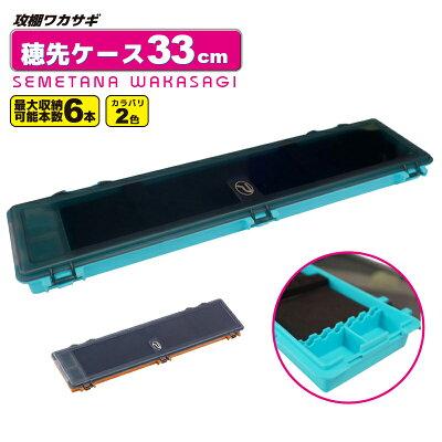 prox 攻棚ワカサギ穂先ケース ロッドケース   px82233 ブルー