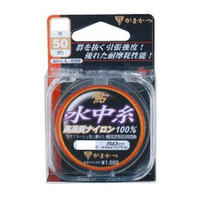 がまかつ(Gamakatsu) 鮎 水中糸 ナイロン 0.2