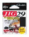 がまかつ バラ JIG29 レッド 6