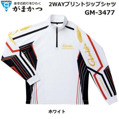 がまかつ 2WAYプリントジップシャツ 長袖 GM-3477 ホワイト Mサイズ