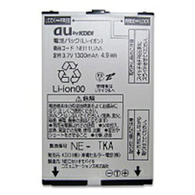 日本電気 IS11N 電池パック