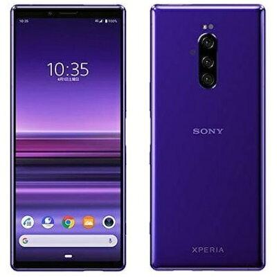 SONY Xperia 1 802SO パープル